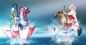 Circo sobre agua, circo sin animales